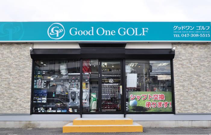 Good One GOLF松戸店イメージ1